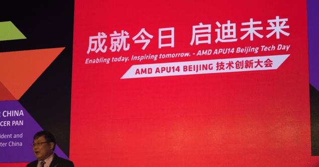 AMD auf der APU 14 in Peking