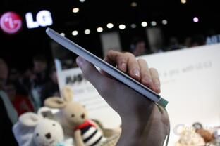 Das neue LG G3 ausprobiert