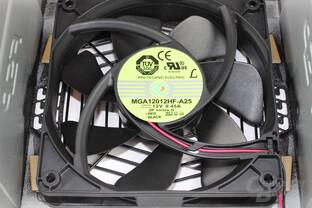 FSP Aurum 92+ 550 Watt - Lüfter