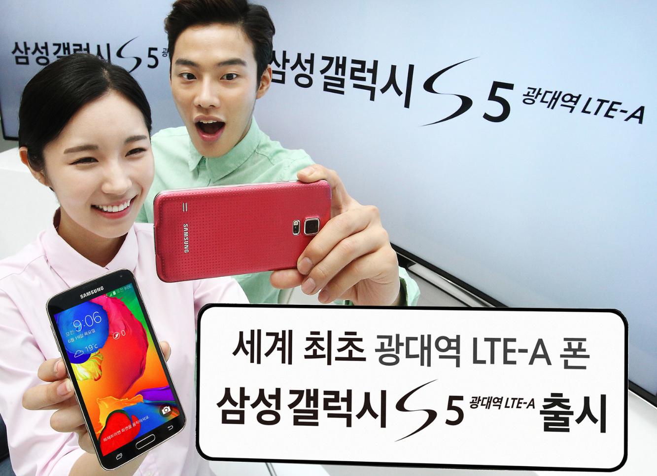 Das Galaxy S5 LTE-A mit bis zu 225 MBit, Snapdragon 805 und QHD