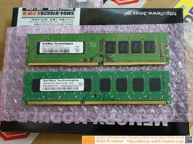 Erster DDR4-Speicher erreicht den Handel