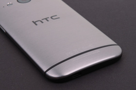 HTC One mini 2 im Test
