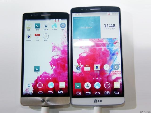 LG G3 Beat neben G3