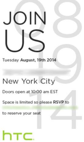 Einladung von HTC