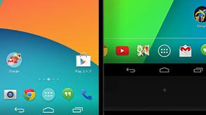 KitKat: Ein Fünftel der Android-Smartphones ist aktuell