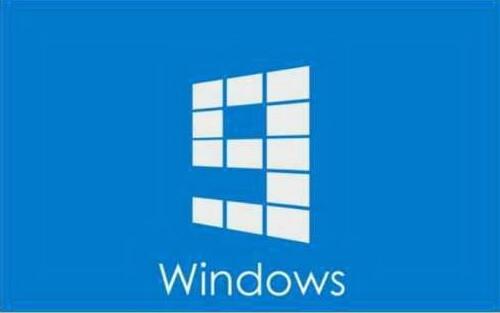 Das könnte das Logo für Windows 9 sein