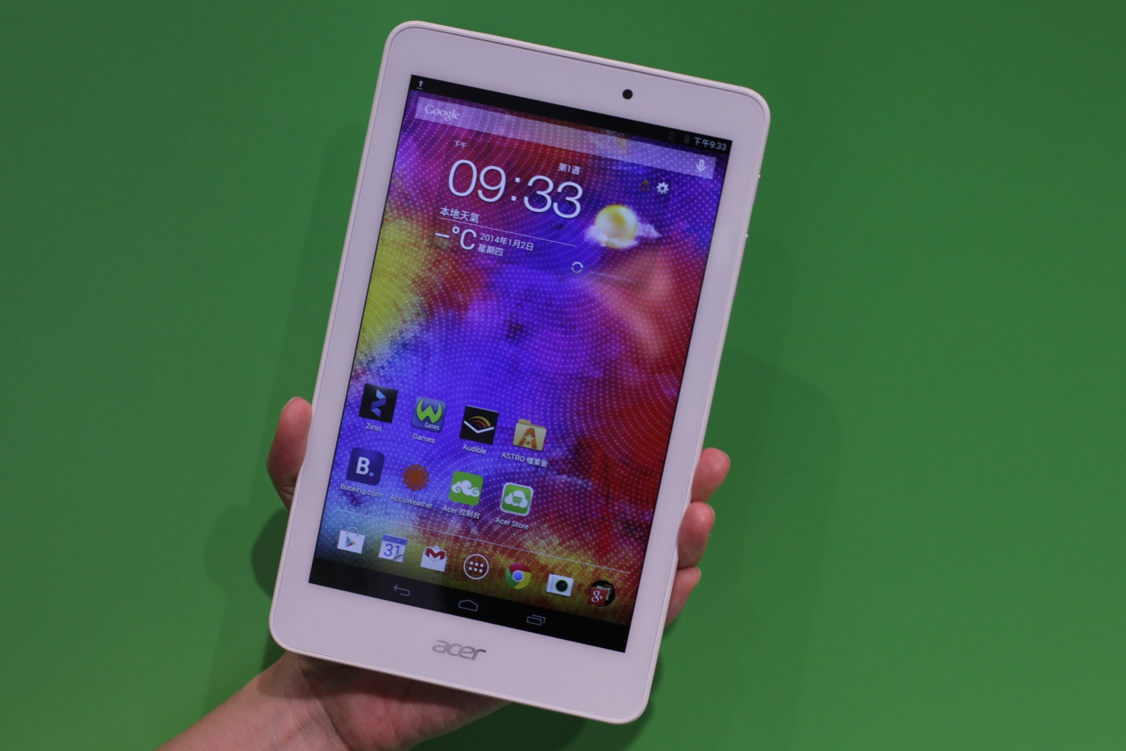 Acer Iconia One 8 mit Android