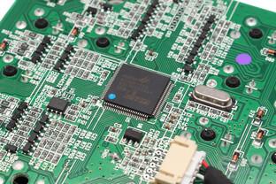 Holtek-ARM-Controller HT32F1755 auf Basis des Cortex M3