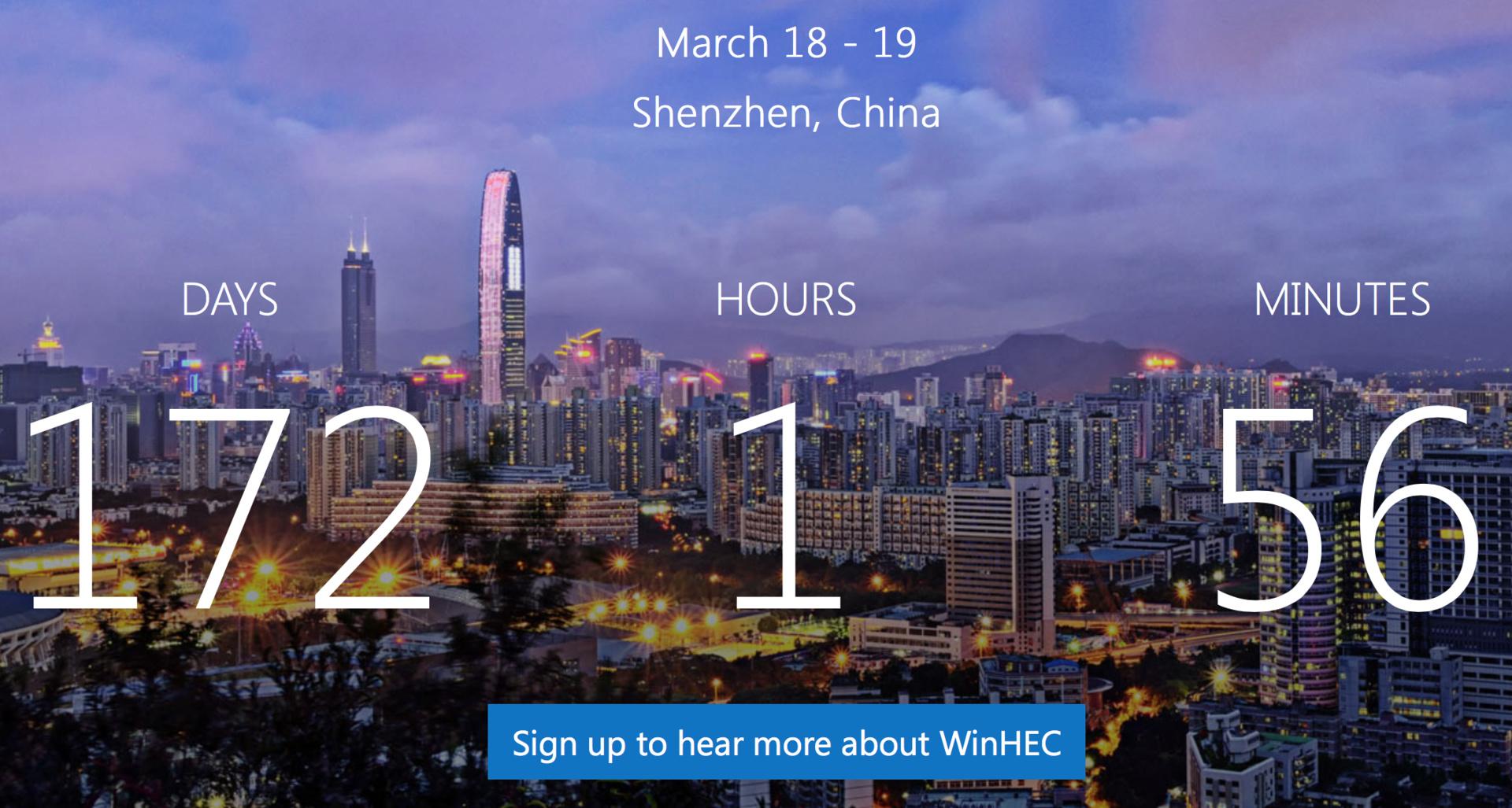Die erste WinHEC findet in Shenzhen statt