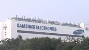Samsung: Neue Chipfabrik für 11 Milliarden Euro gegen TSMC