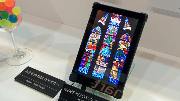 MEMS-IGZO: Erstes Tablet mit neuer Display-Technik angekündigt