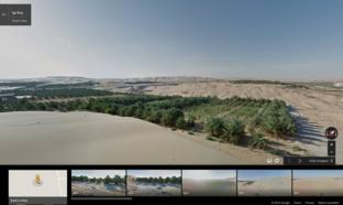 Google Street View – Liwa-Oase