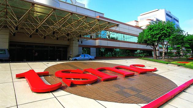 TSMC: 29 Prozent mehr Umsatz und 47 Prozent mehr Gewinn