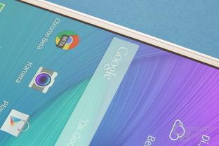 Samsung Galaxy Note 4: 1.440 × 2.560 Pixel auf 5,7 Zoll