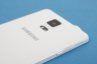 Das neue Design steht dem Samsung Galaxy Note 4 gut