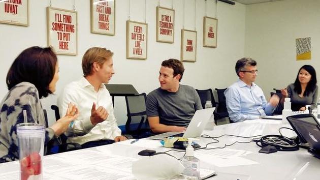 Facebook: Aggressives Investieren nach Gewinnsprung