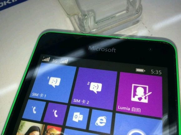 Microsoft Lumia 535 – Front