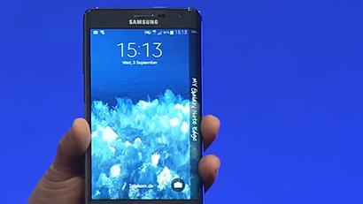 Samsung: Das Galaxy Note Edge kommt nach Deutschland