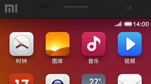 Xiaomi: Budget-Smartphone könnte 65 US-Dollar kosten