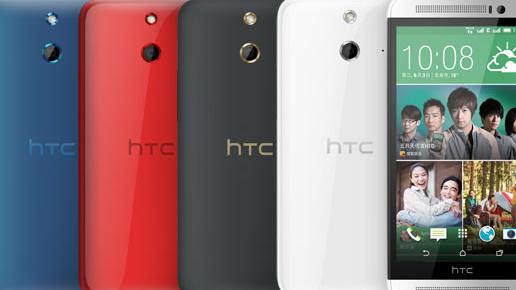 HTC One (E8): Kunststoff statt Alu und mehr Megapixel für Deutschland