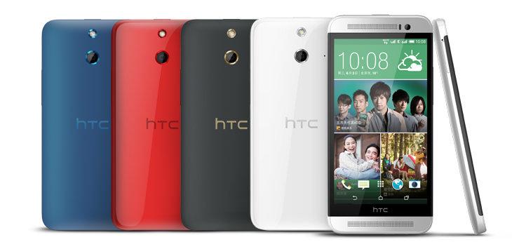 HTC One (E8) – Modellübersicht