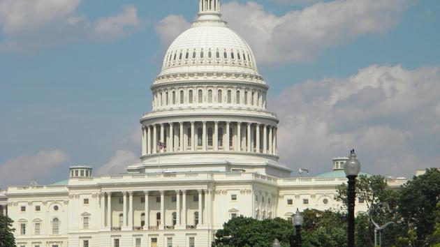 Überwachung: NSA-Reform scheitert im amerikanischen Kongress