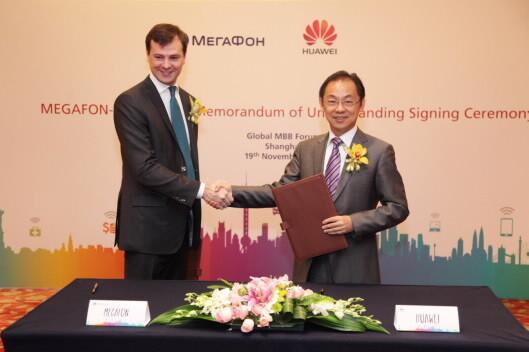 Huawei und MegaFone wollen 5G zur WM 2018 umsetzen