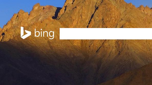 Suchmaschine: Bing kann jetzt auch HD und Breitbild