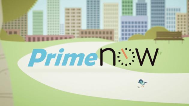 Prime Now: Amazon liefert in New York innerhalb einer Stunde