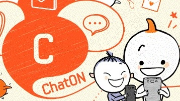 Restrukturierung: Samsung bestätigt Ende des Messengers ChatOn