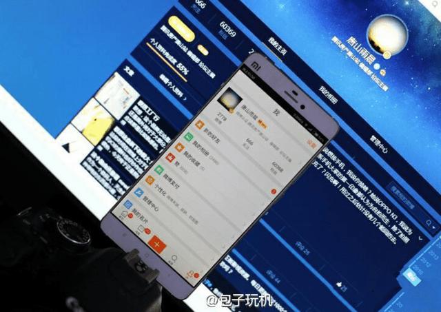 Mögliches Xiaomi Mi5
