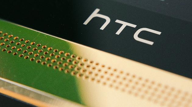HTC: Erstes Umsatzwachstum seit drei Jahren