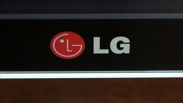 Spielermonitore: FreeSync kostet bei LG 319 und 549 Euro