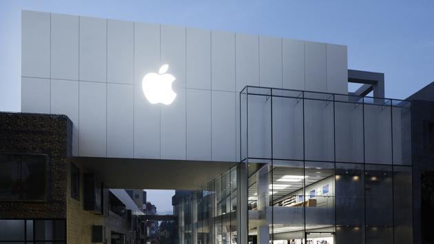 Herstellergarantie: Apple muss Bedingungen erneut prüfen