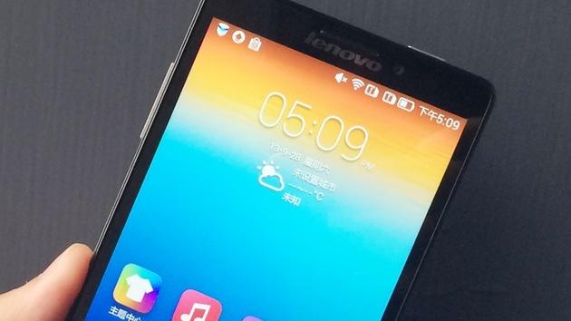Shenqi: Lenovos neue Marke soll gegen Xiaomi antreten