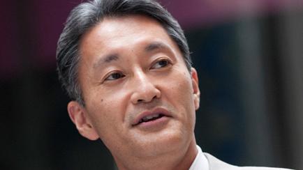 Umstrukturierung: Sony erwägt Verkauf der Mobilsparte