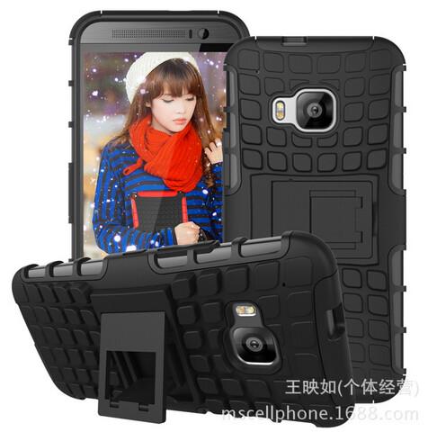 HTC One (M9) – Schutzhülle