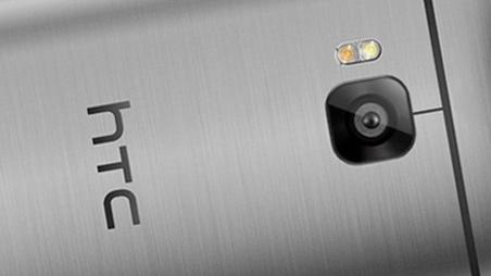 HTC One (M9): Design durch erstes Pressefoto bestätigt