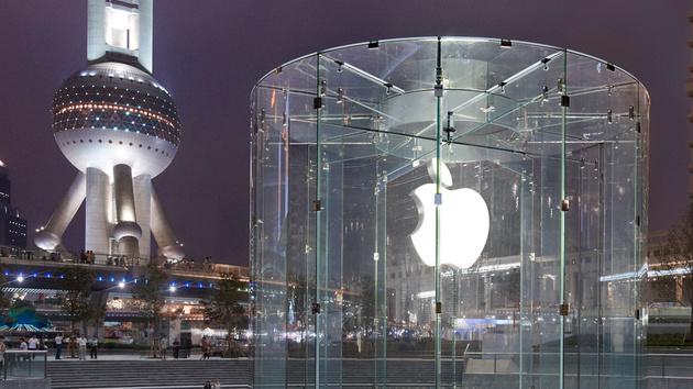Rekordquartal: Apple erzielt mehr Gewinn als je ein Unternehmen zuvor
