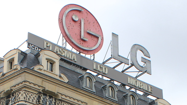 Quartalszahlen: LG erzielt hohen Jahresgewinn trotz schlechtem 4. Quartal