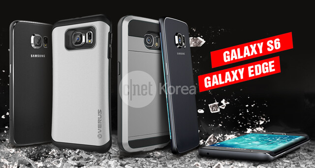 Angebliches Galaxy S6 neben Galaxy Edge