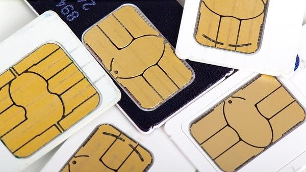 NSA-Affäre: Geheimdienste hacken den größten SIM-Karten-Hersteller