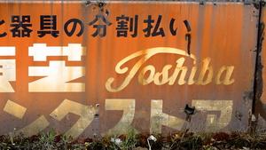 STT-MRAM: Toshiba arbeitet an überlegener Alternative zu SRAM