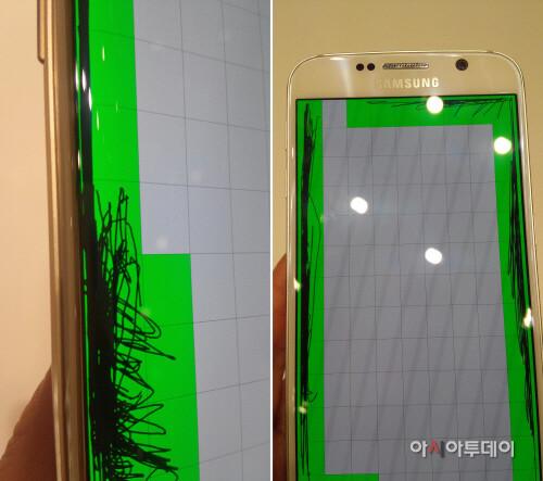 Eingaben am Rand des Displays beim Galaxy S6 und S6 edge