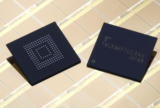Erster eMMC-5.1-Speicher von Toshiba