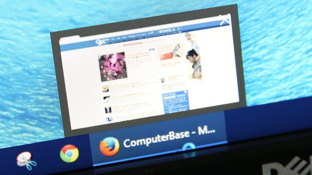 Firefox 37: Mozilla erhöht die Sicherheit des Browsers