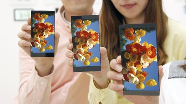 LG G4: Effizientes 5,5-Zoll-IPS-LCD mit QHD-Auflösung von LG