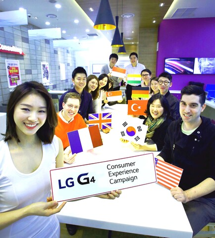 LG Consumer Experience Campaign