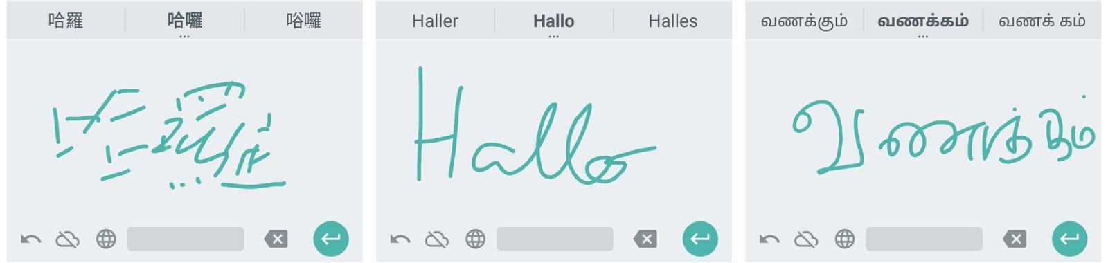 """""""Hallo"""" in Chinesisch, Deutsch und Tamil"""