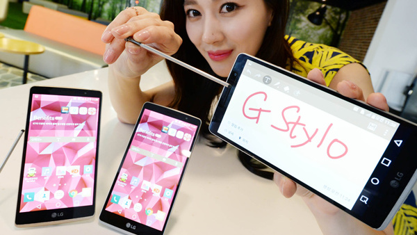 LG G Stylo: Einsteiger-Smartphone mit 5,7 Zoll und Stylus